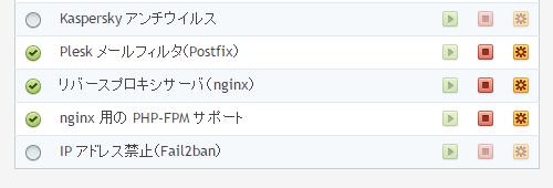 nginx再設定.png